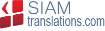 siam_translations_logo.png